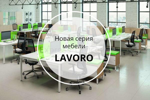 Новая серия мебели для персонала расширила наш ассортимент!